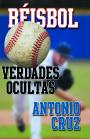 226-baseball-spanish.jpg